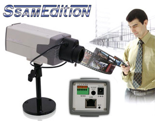 AverMedia Netzwerkkamera H.264 Box D/N Kamera 1.3 MegaPixel, IntelliStream, PoE / MobileViewer, 2Way Audio, CS mount