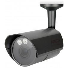AVTech AVM403CP IP Bulletkamera 2,8mm Weitwinkelobjektiv Infrarot Scheinwerfer bis zu 35m 2MP