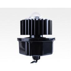 30W LED Pendelstrahler Modul Neutral Weiss OHNE Schirm / 4000-4500K 230VAC