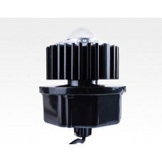 80W LED Pendelstrahler Modul Neutral Weiss OHNE Schirm / 4000-4500K 230VAC