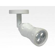 8W LED Fokus Mini Spot mit Halterung weiß rund Neutral Weiß / 4000K 450lm 230VAC 10-33Grad