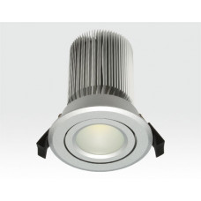 15W LED Spot silber frosted Neutral Weiß / 750lm IP44 230VAC