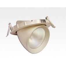 20W LED Einbau Spotleuchte weiß rund Neutral Weiß / 4000-4500K 1300lm 230VAC IP40 90Grad