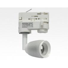 4W LED Fokus Mini 3-Phasen Schienen Leuchte 25-65Grad weiß / NeutralWeiß 4000K 220lm 230VAC