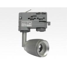 4W LED Fokus Mini 3-Phasen Schienen Leuchte 25-65Grad silber / WarmWeiß 3000K 220lm 230VAC
