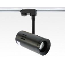 20W LED 3-Phasen Schienen Leuchte 24-60Grad einstellbar / schwarz Neutral Weiss 2000lm 230VAC