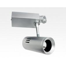 30W LED 3-Phasen Schienen Leuchte 24-60Grad einstellbar / silber Neutral Weiss 2800lm 230VAC