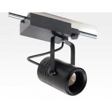 45W LED 3-Phasen Schienen Leuchte 24-60Grad einstellbar / schwarz Neutral Weiss 4800lm 230VAC