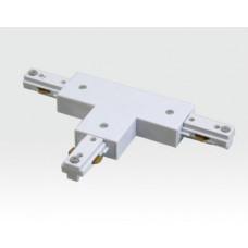T-Adapter für Ein-Phasen Schienen Weiß