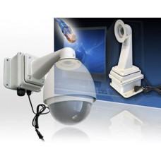 Netzteilbox mit IP Modul H264 für VIDOAL*COHR Serie