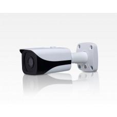 easyHD D&N Bullet Kamera 3,6mm VIWTAH*EWE IR40m / 4MP IP67 ICR OSD SmartIR