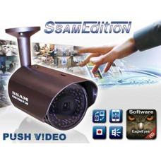 IP Aussen Kamera 3.8mm mit IR LEDs, Easy Plug&Play / SmartPhone PushVideo, IR15m