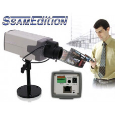 IP H.264 Box D/N Kamera 1.3 MegaPixel, IntelliStream, PoE / MobileViewer, 2Way Audio, CS mount