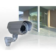 Aver IP Aussen D/N Kamera 6mm 1.3MegaPixel H.264 IR20m / PoE Onvif