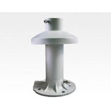 Abhänge Halterung für PTZ Domes VIDOAH D133xL235mm / Verkauf nur in Verbindung mit Kamera