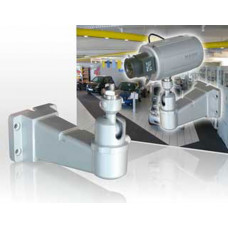 Wandarm - Multifunktion  Kamera - Schutzgehäuse