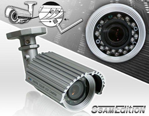 """1/3"""" 960H SONY Day&Night Kamera mit Smart IR 700TVL f2.8-11mm / IR25m IP66 0.0002Lux"""