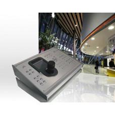 AV TECH AVP101 Bedienteil für High Speed Domes und DVRs / kompatibel mit der VIVCAC & VIDOAC Serie